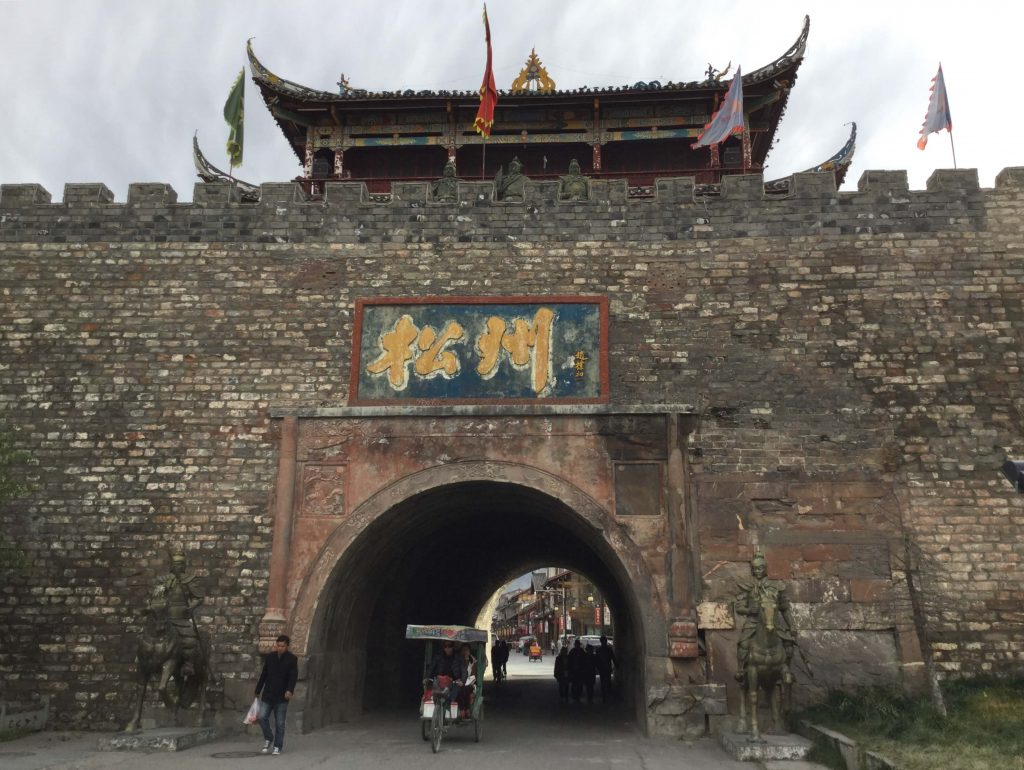 City wall in Songpan, Amdo Tibetan part of Sichuan Province