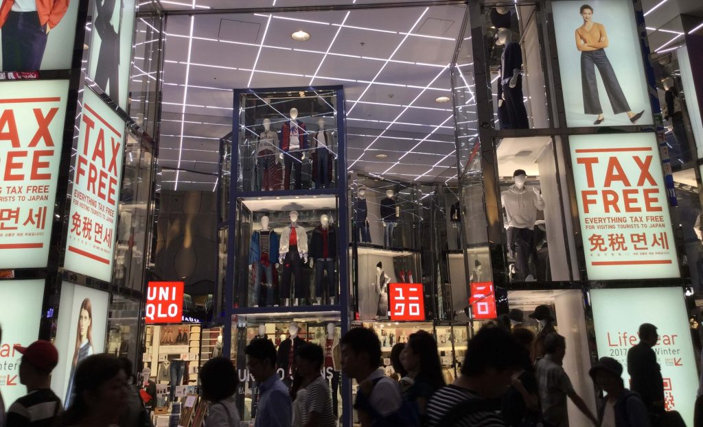 The Uniqlo store near Omoide Yokocho