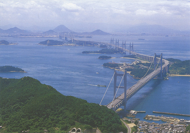 The Great Seto Bridge spanning the Seto Inland Sea