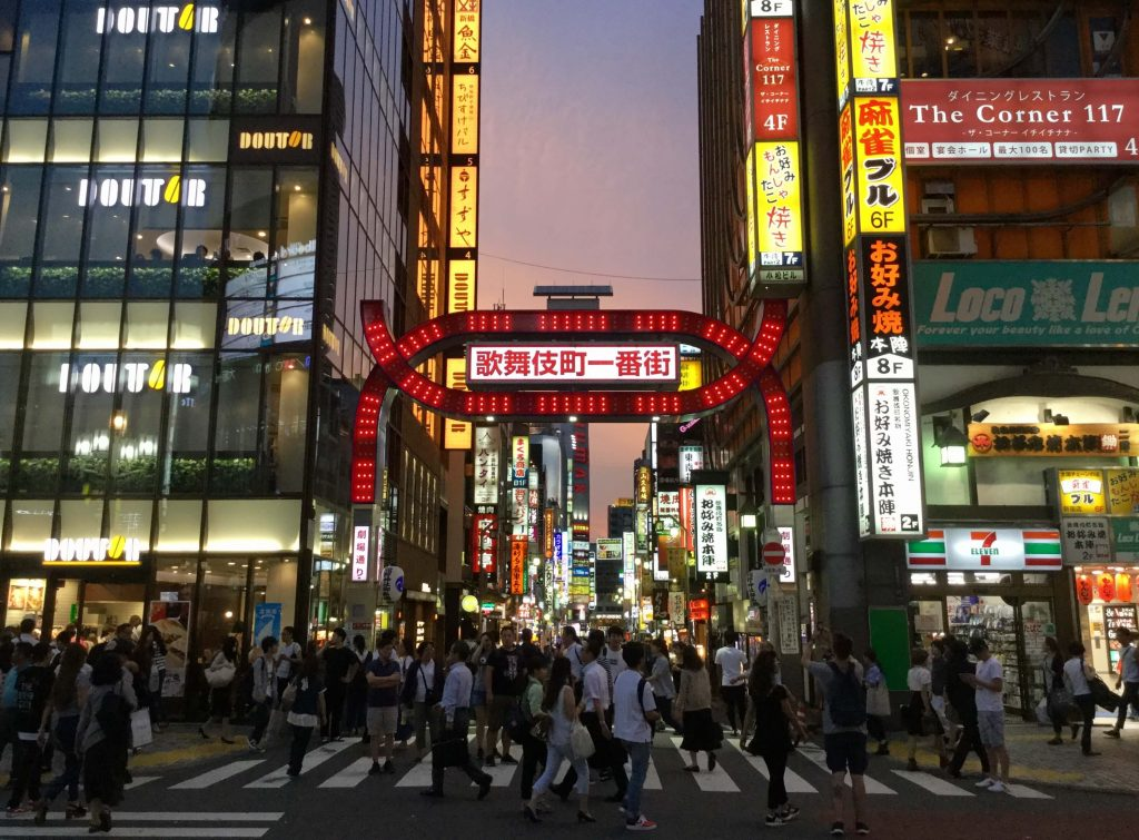 The entrance to Kabukicho
