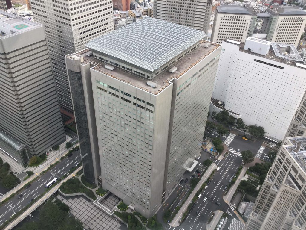 The Shinjuku NS Building