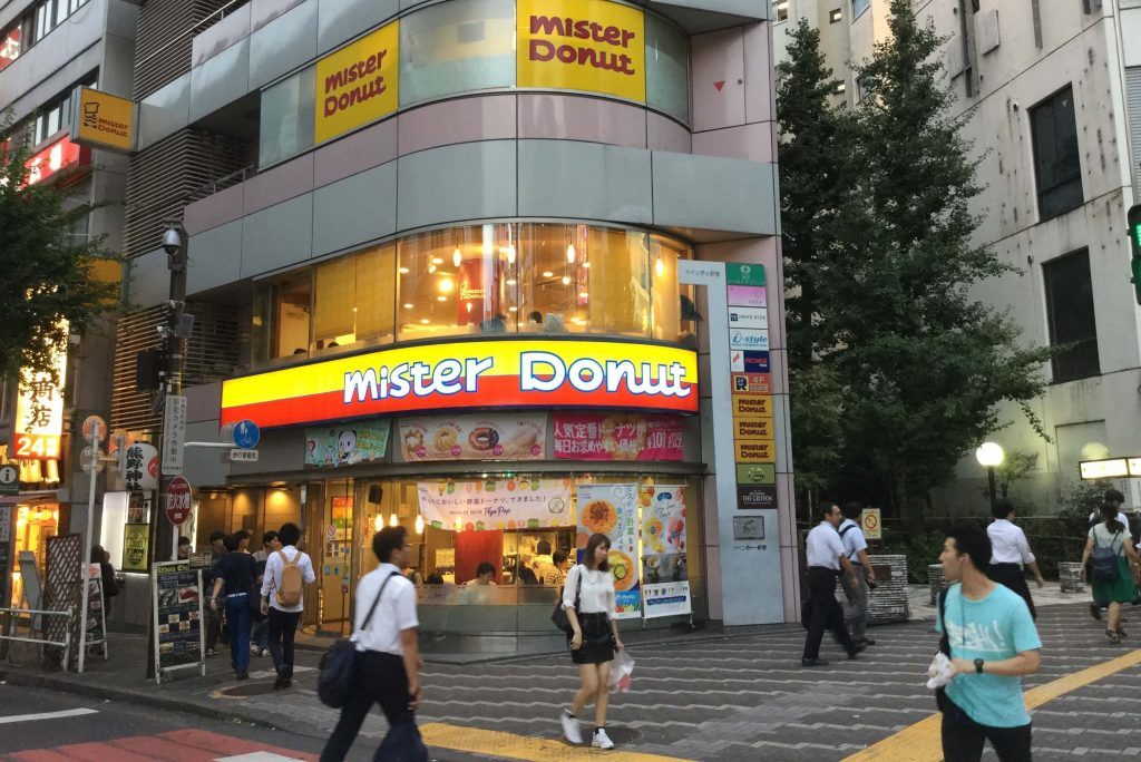 The Mister Donuts shop near Golden Gai