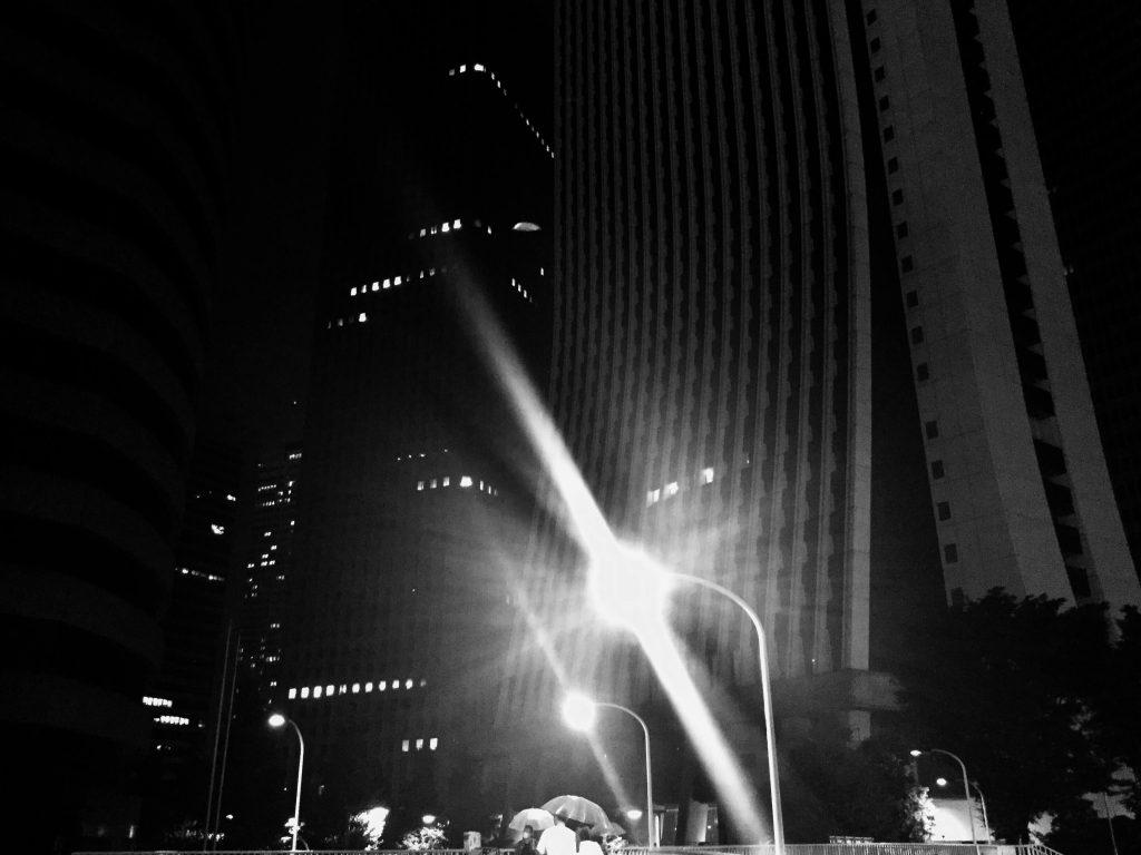 West Shinjuku skyscrapers