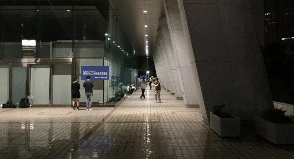 Street dancing in West Shinjuku