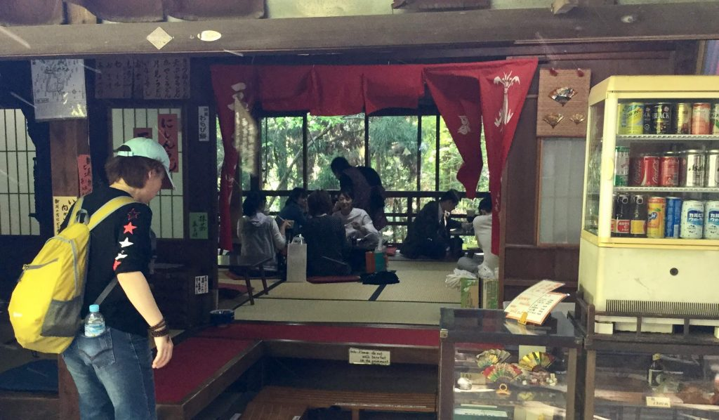 Fushimi Inari tea house