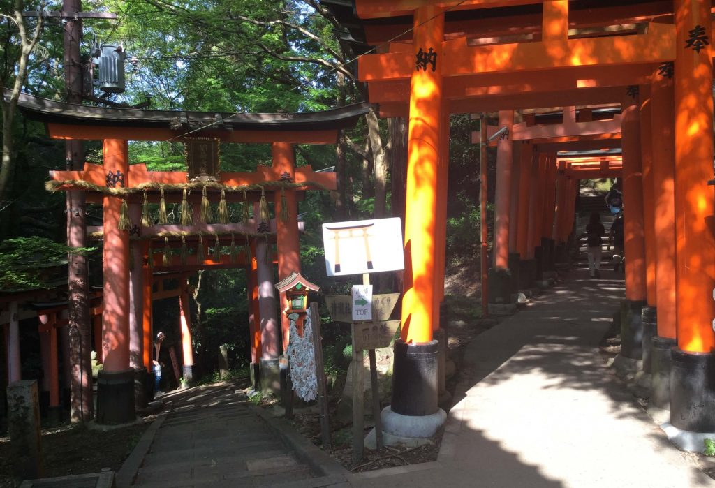 Fushimi Inari summit trail loop