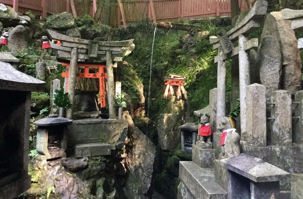 Fushimi Inari sub-shrine waterfall