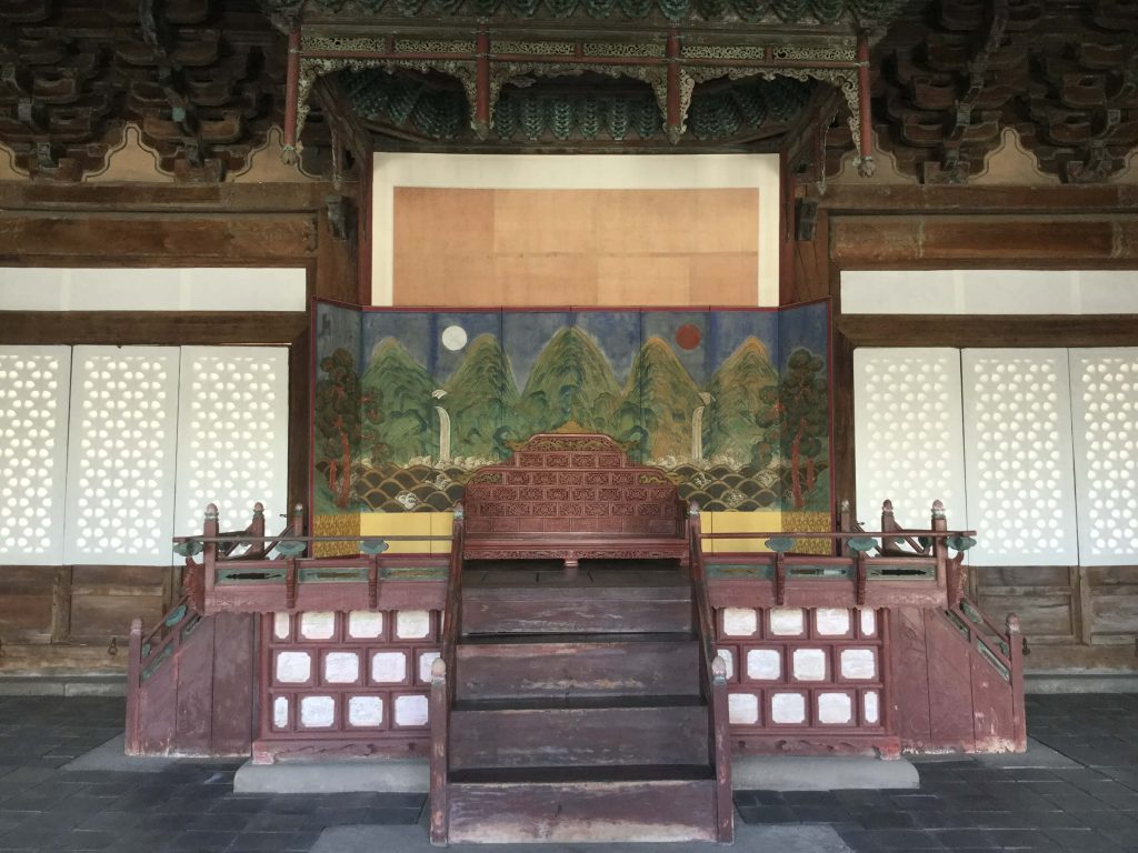 Throne room at Changgyeonggung palace, Seoul