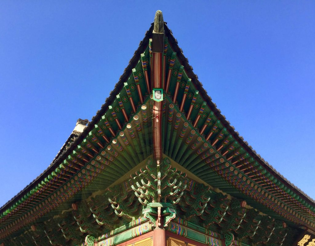 Roof detail at Deoksugung palace