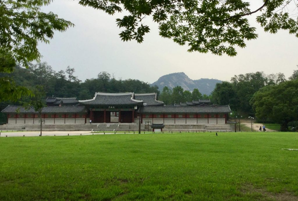 Gyeonghuigung palace, Seoul
