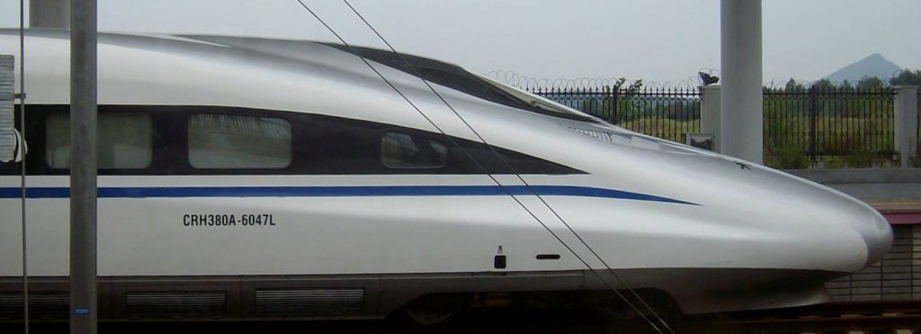 Chinese CRH bullet train
