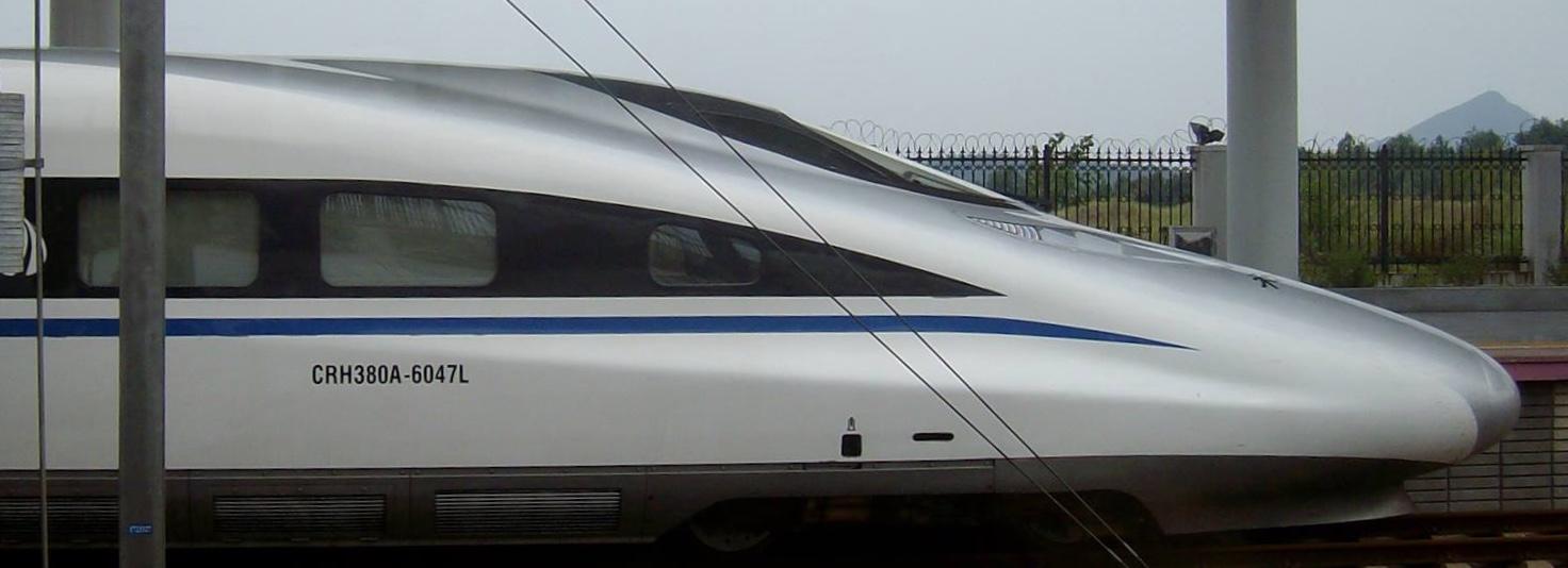Chinese CRH bullet train