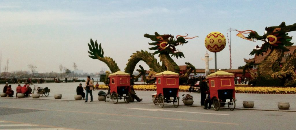 Outside the Dragon Pagoda, Kaifeng