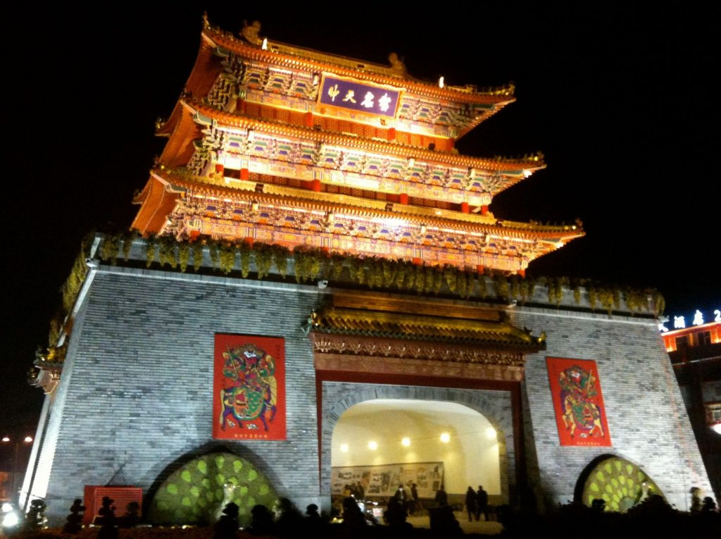 Kaifeng Drum Tower
