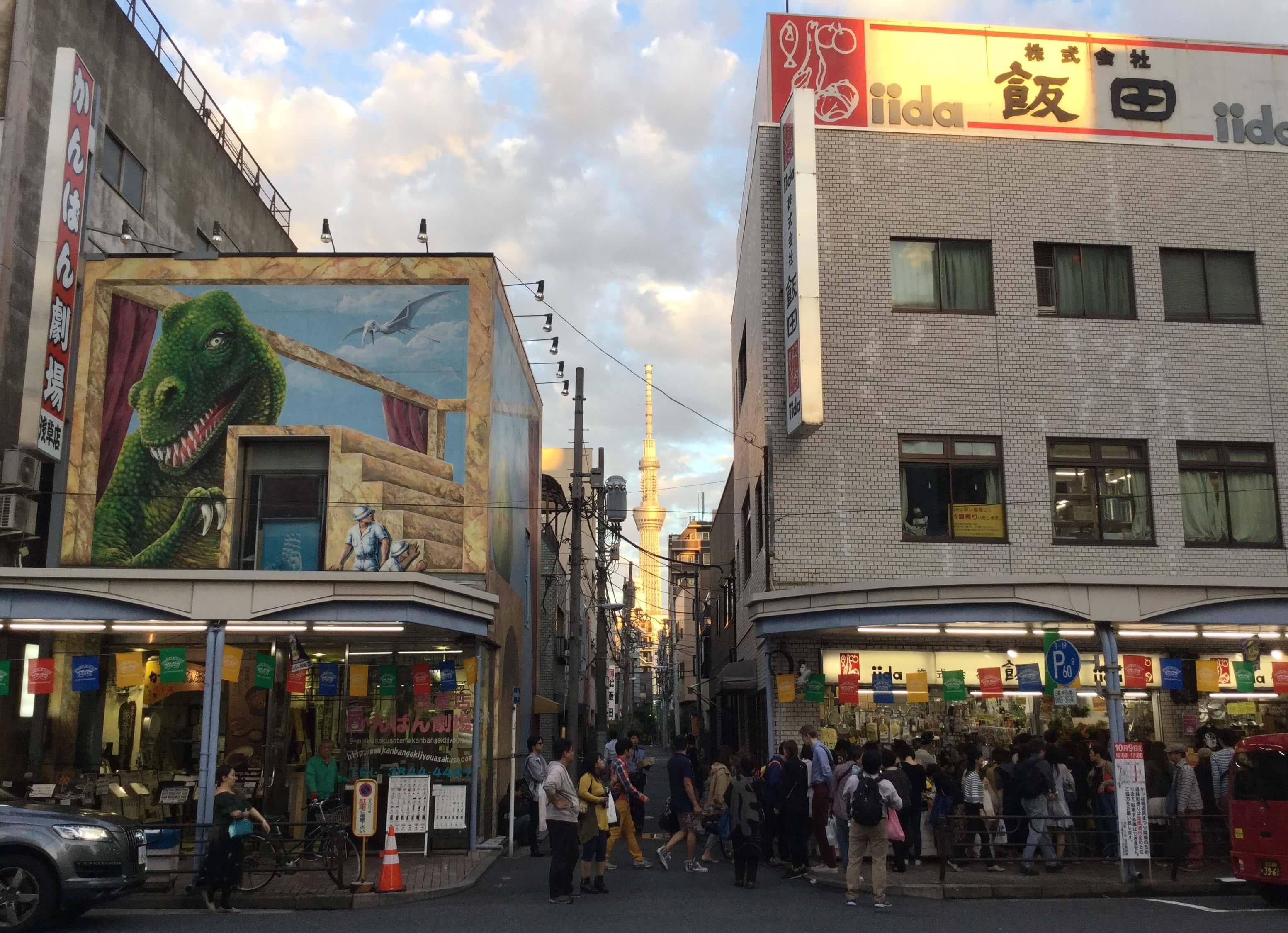 Kappabashi Kitchen Street, Tokyo