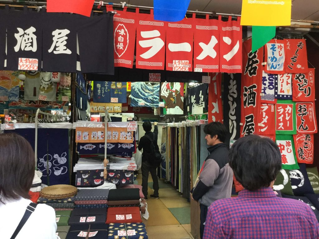 Kappabashi sign shop