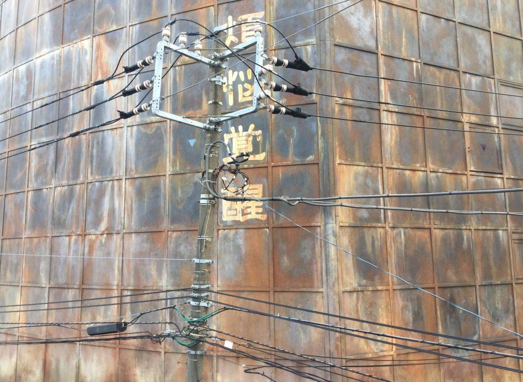 Anata-no-warehouse, Kawasaki