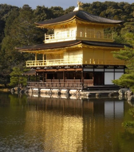 Kinkakuji, the Golden Temple, Kyoto