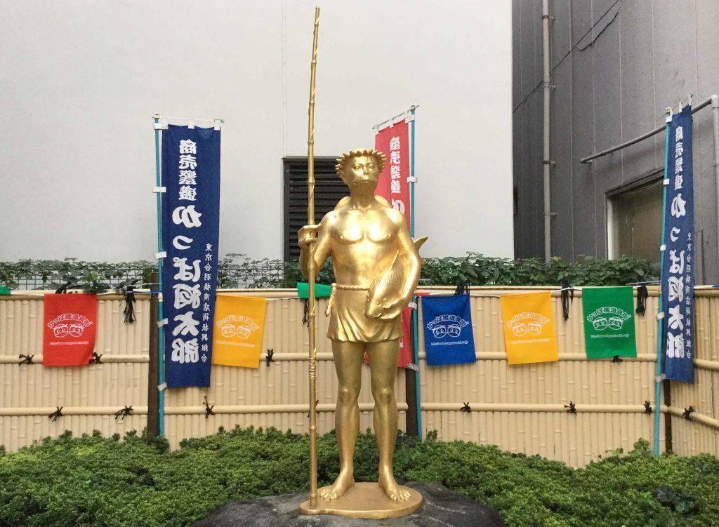 Kappa statue, Kappabashi, Kyoto
