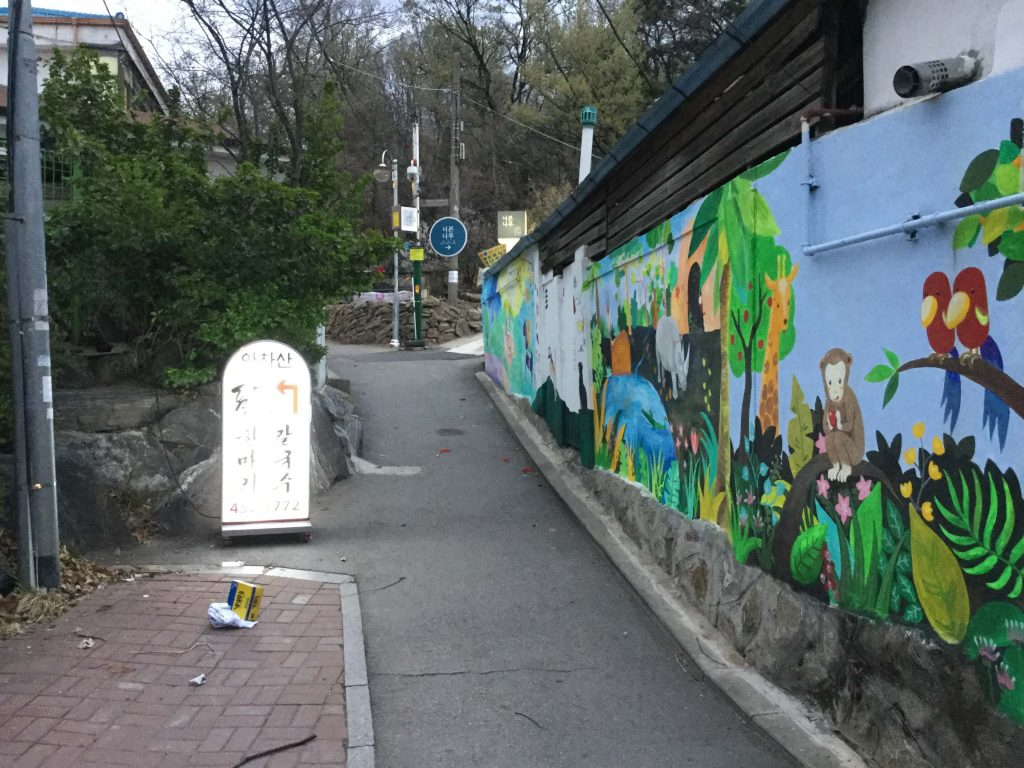 Achasan trail from Gwangnaru Station