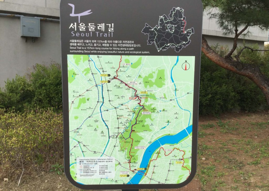 Achasan trail map