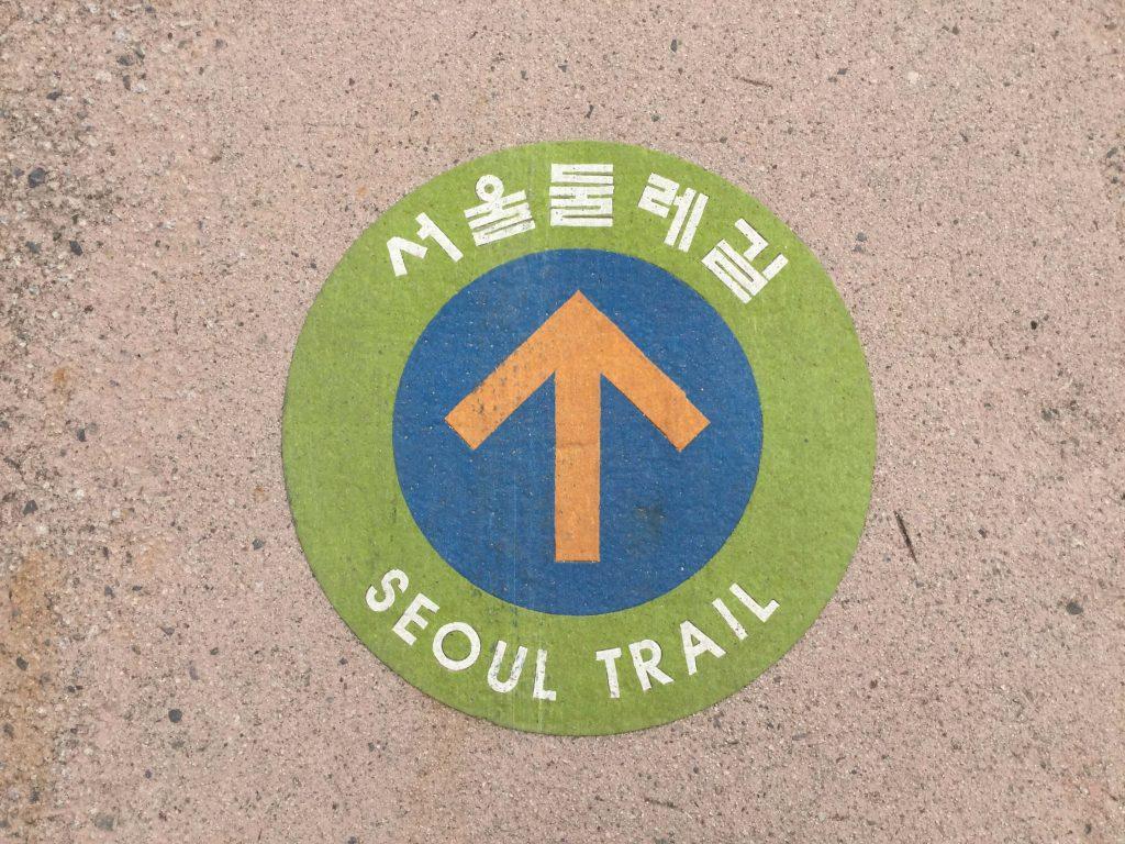 Seoul trail marker
