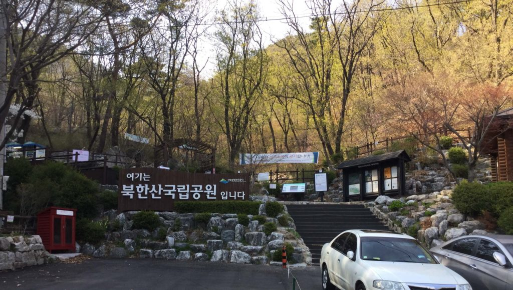 Bukhansan trailhead near Doseonsa temple