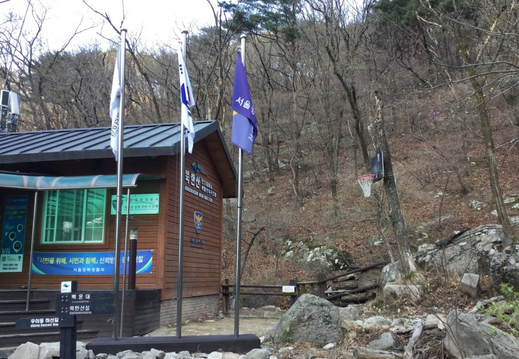 Police rescue centre on the Bukhansan trail from Ui
