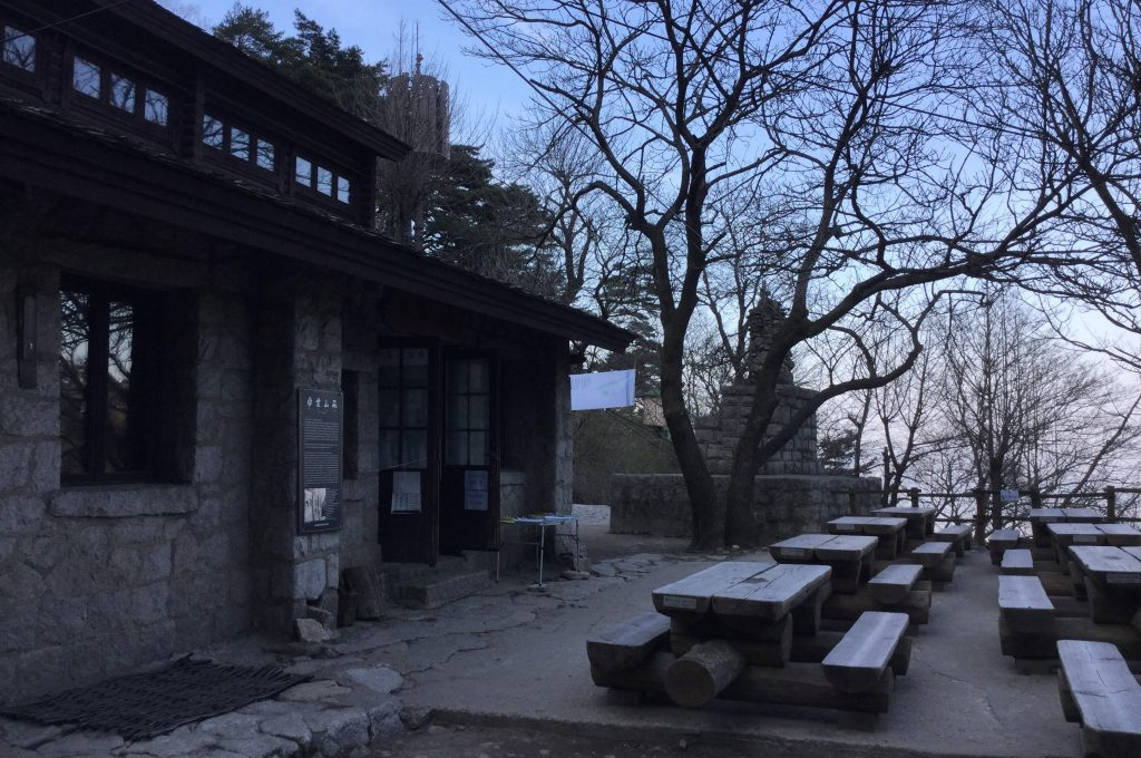 Shelter near the top of Bukhansan