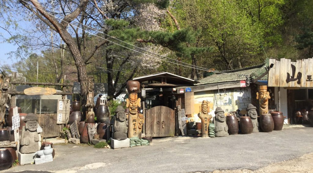 Traditional wares on sale near Bukhansan