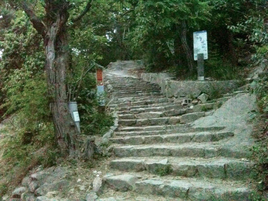 Bottom of the Gwacheon hiking trail