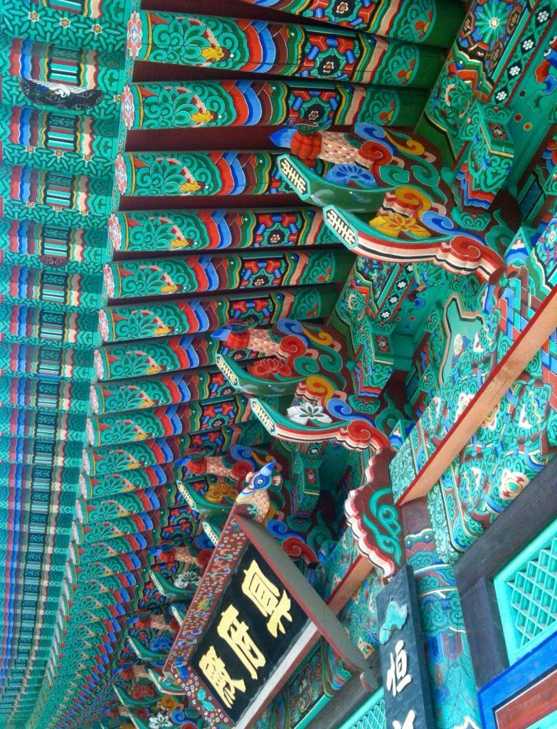Temple on Gwanaksan's Sadang route