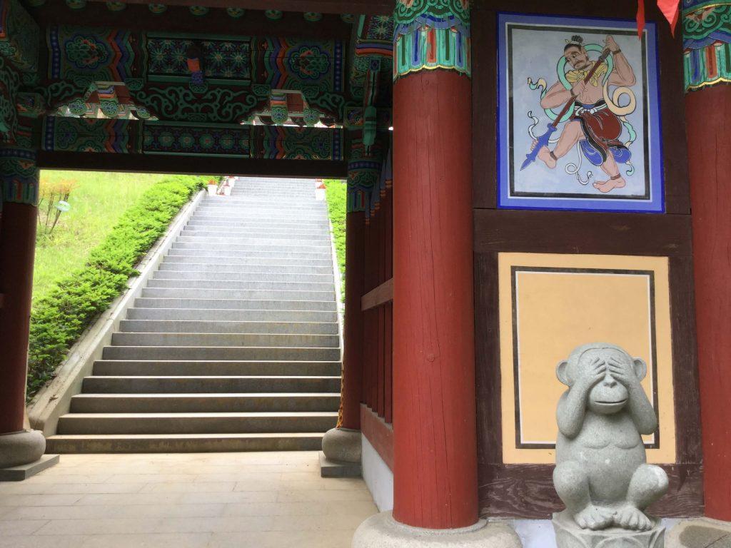 Hangnimsa Temple, Suraksan