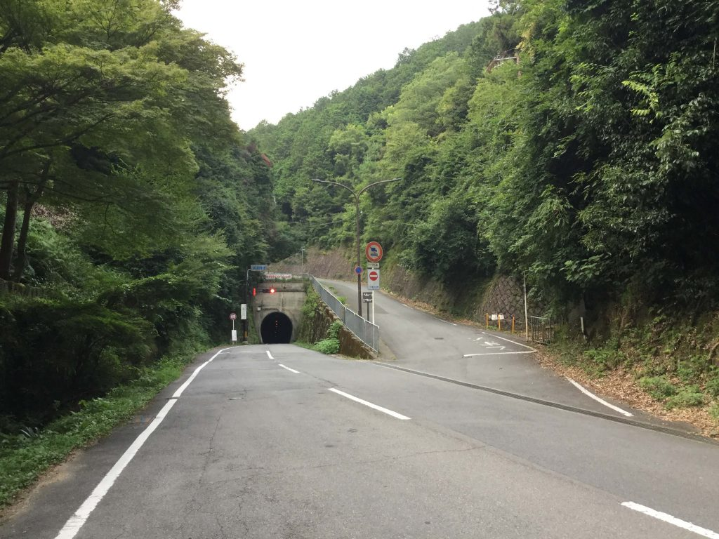 Road tunnel to Kiyotaki