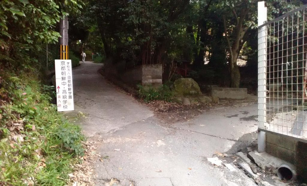 How to find the Daimonjiyama trailhead