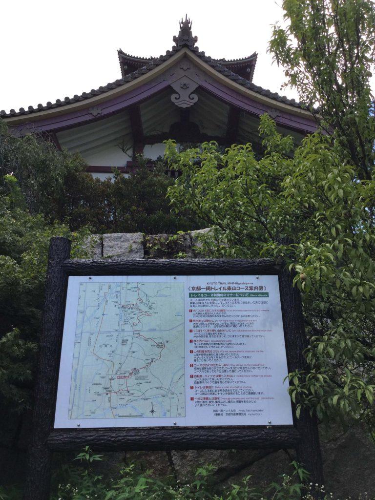 Kyoto Isshu Trail map at Momoyama Castle