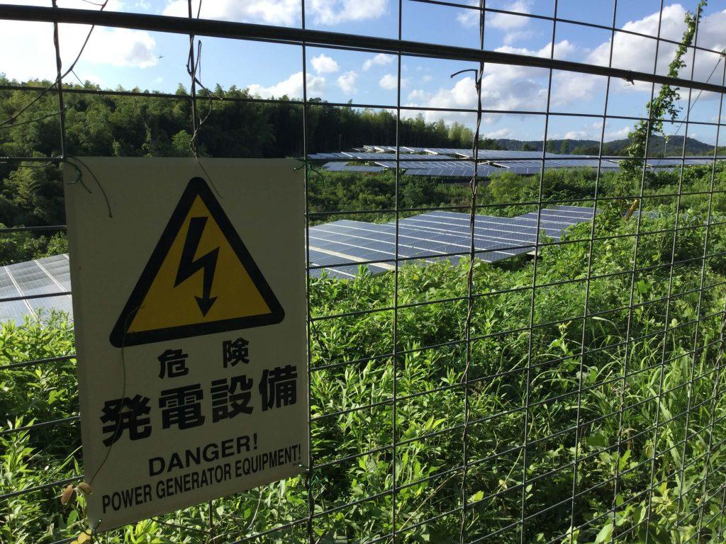 Solar plant, Fushimi, Kyoto