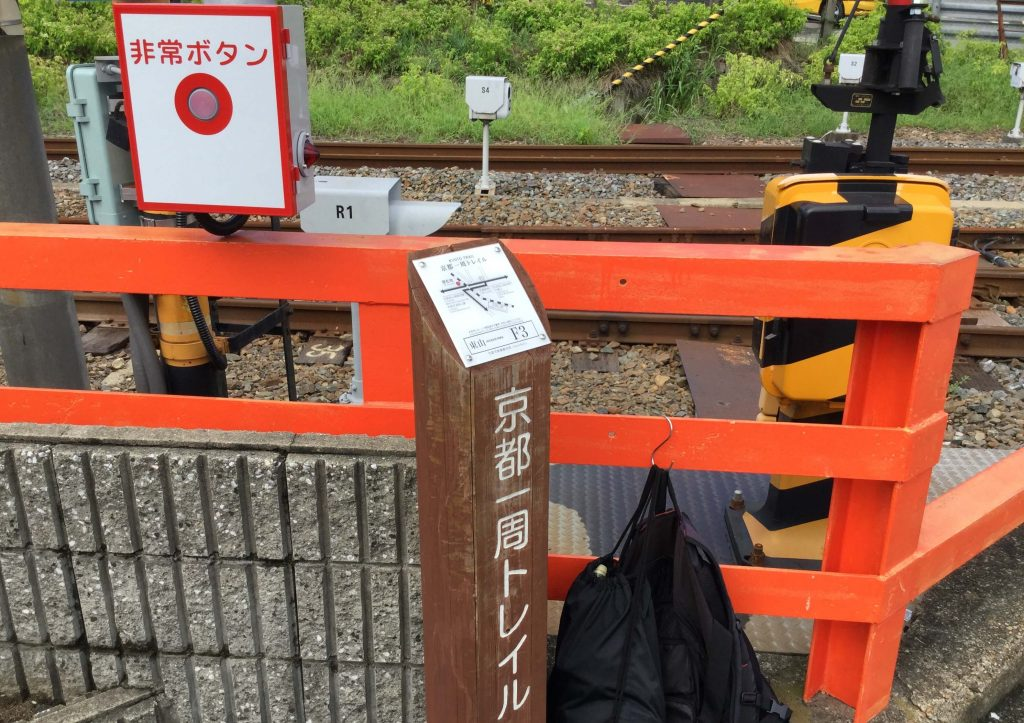 Fushimi Fukakusa trail board 3
