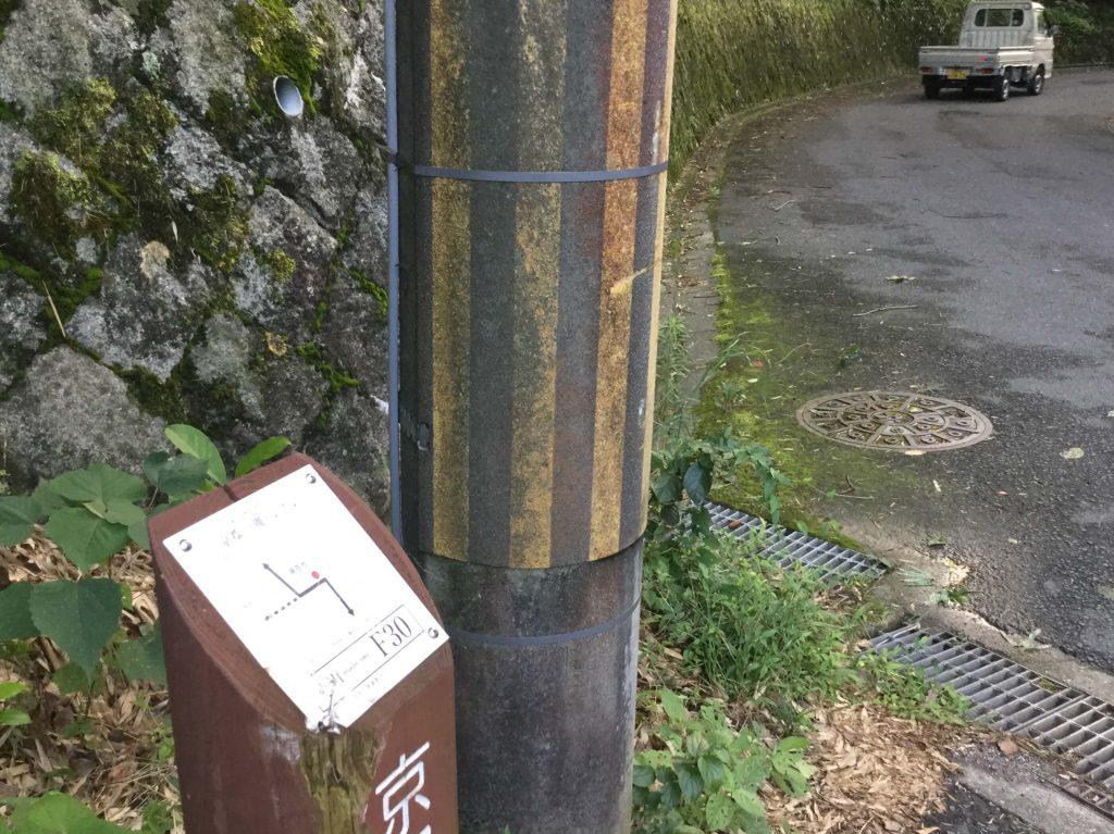 Fushimi Fukakusa trail board 30