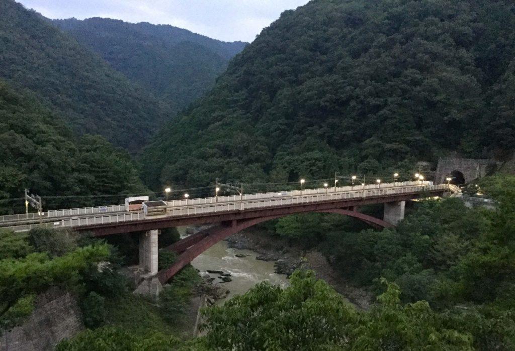Hozukyo Station