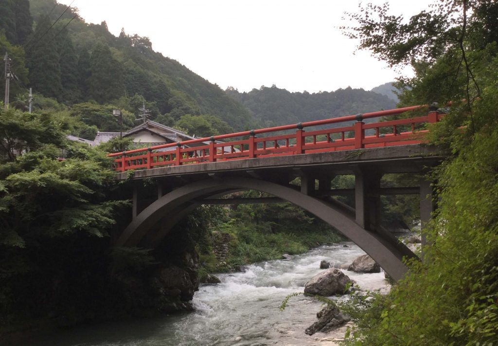 Bridge in Kiyotaki