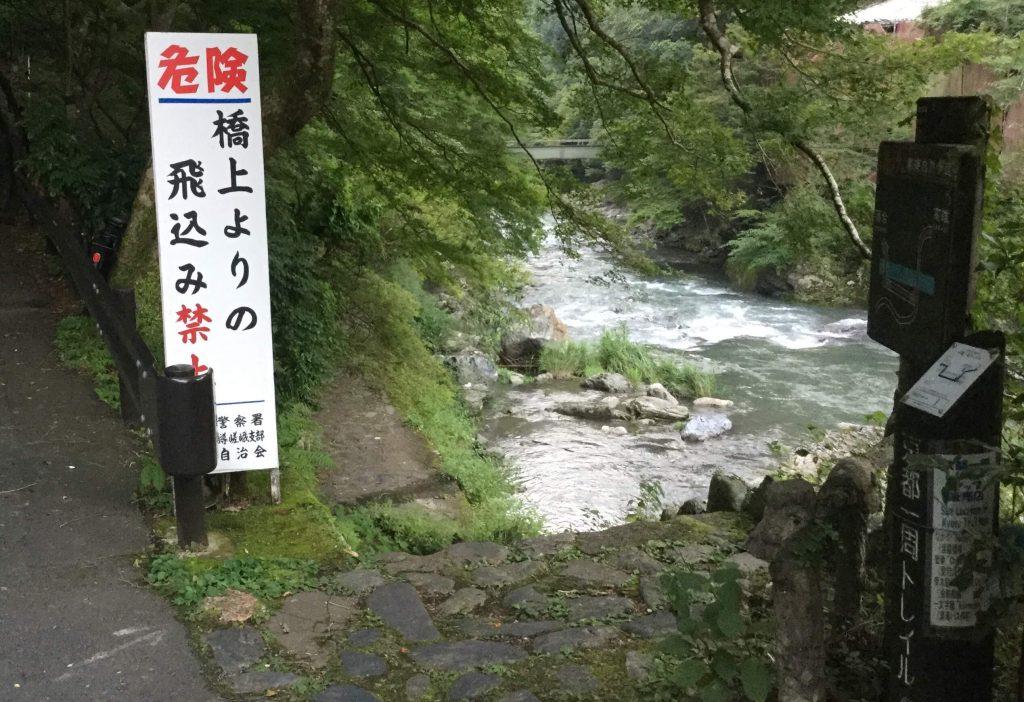 Nishiyama trail board 1 in Kiyotaki