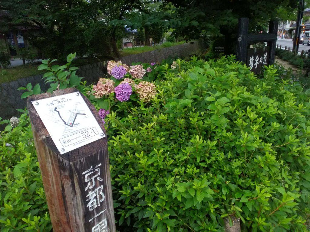 Kyoto Isshu Trail Higashiyama trail board 52-1