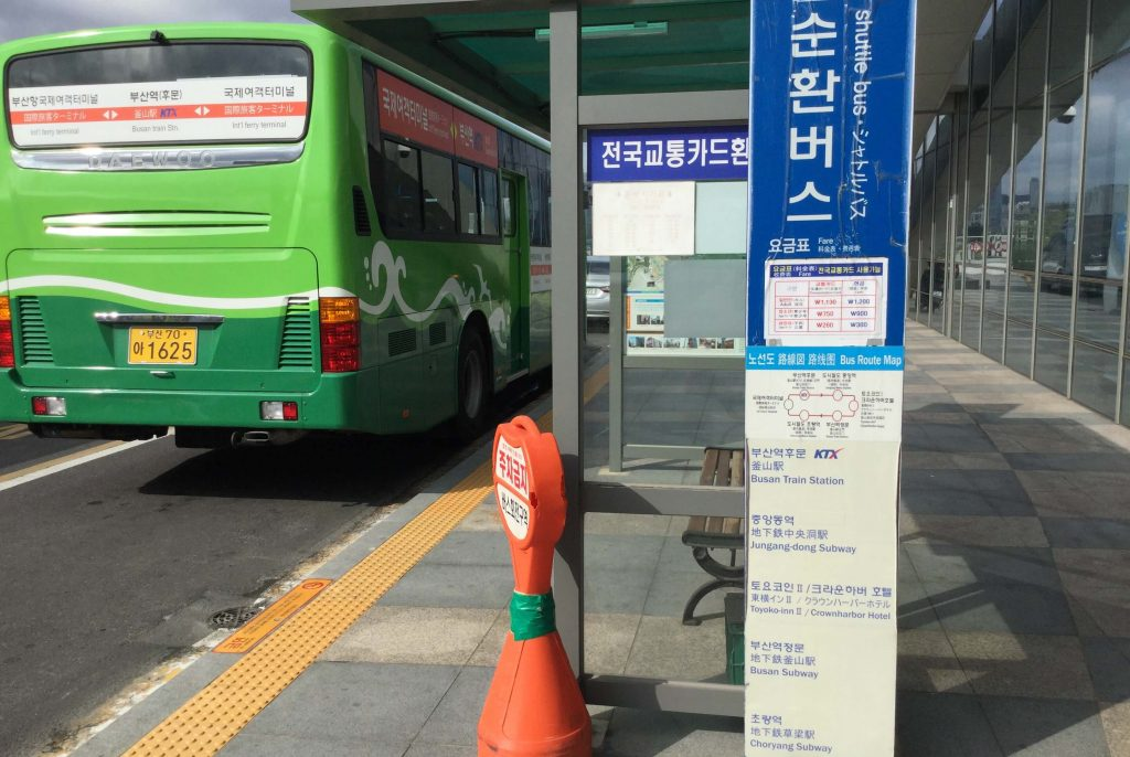 Busan ferry terminal shuttle bus