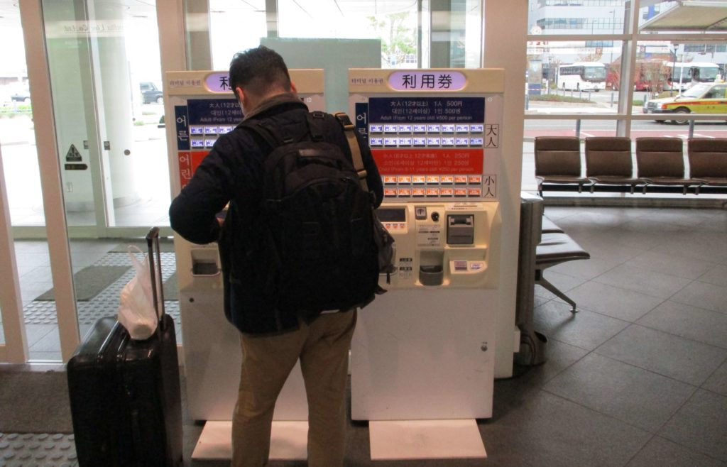 Port tax vending machine at Hakata Port International Terminal