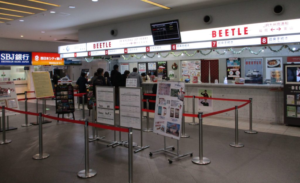 Hakata Port International Terminal's JR Beetle counter