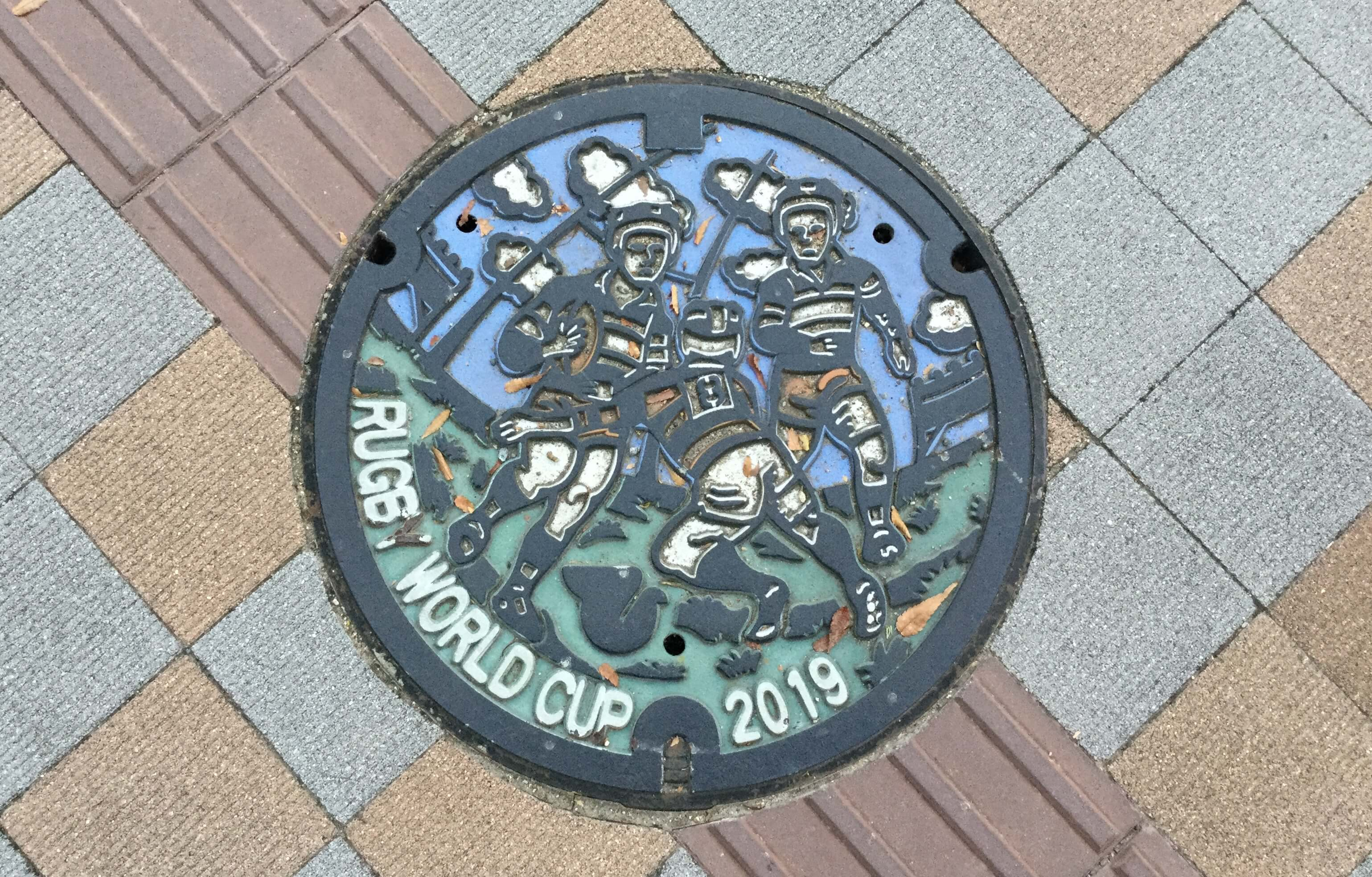 Rugby World Cup manhole cover in Higashi Osaka