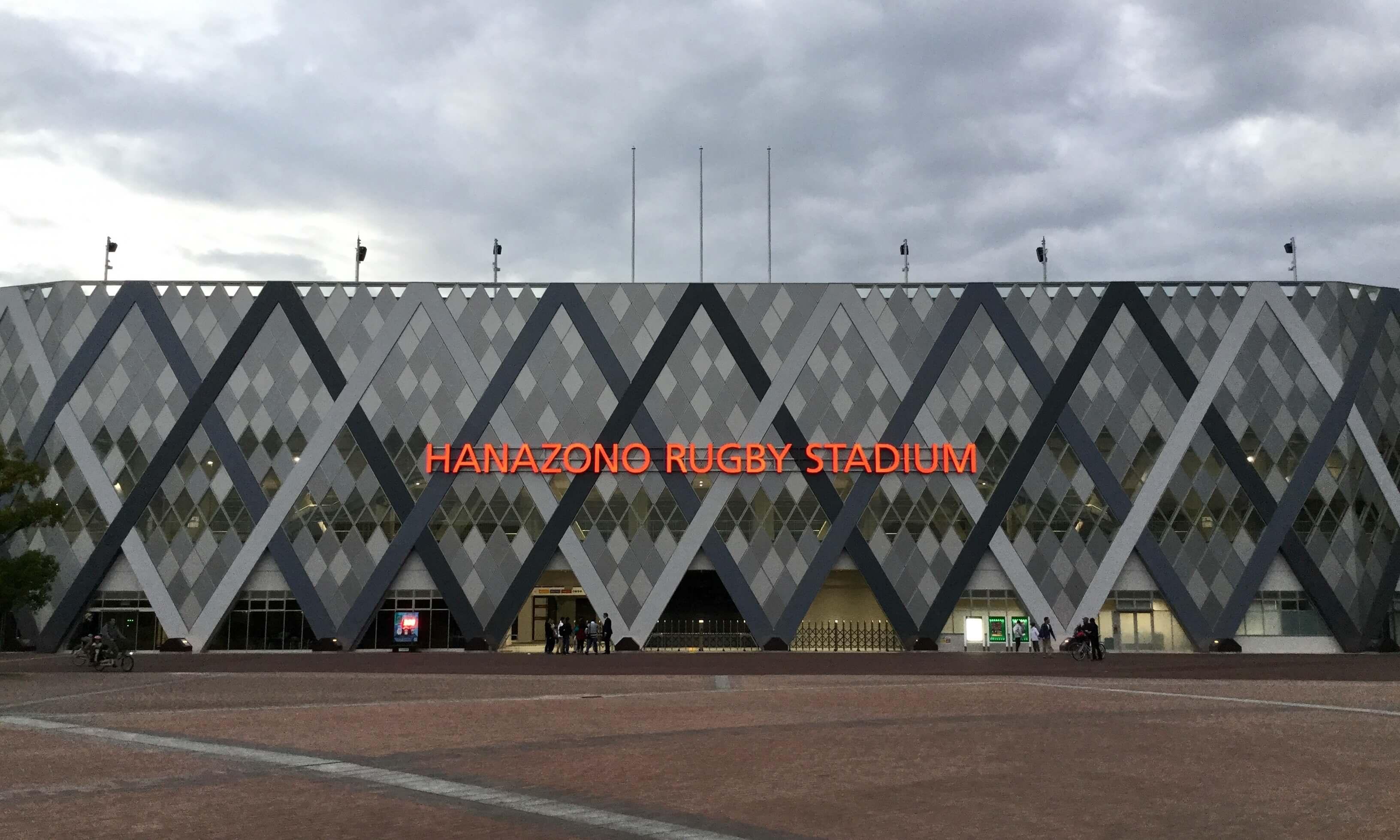 Hanazono Rugby Stadium, Osaka
