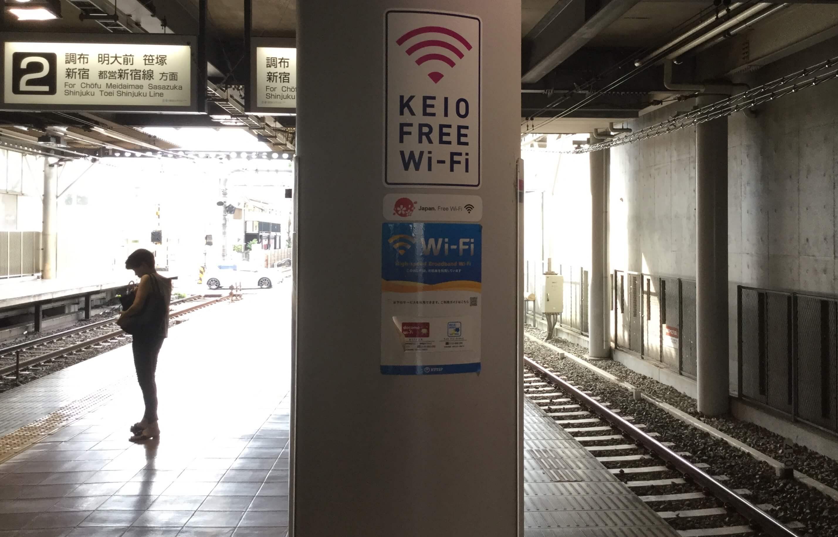 Free wifi in Tokyo sign, Keio Line platform
