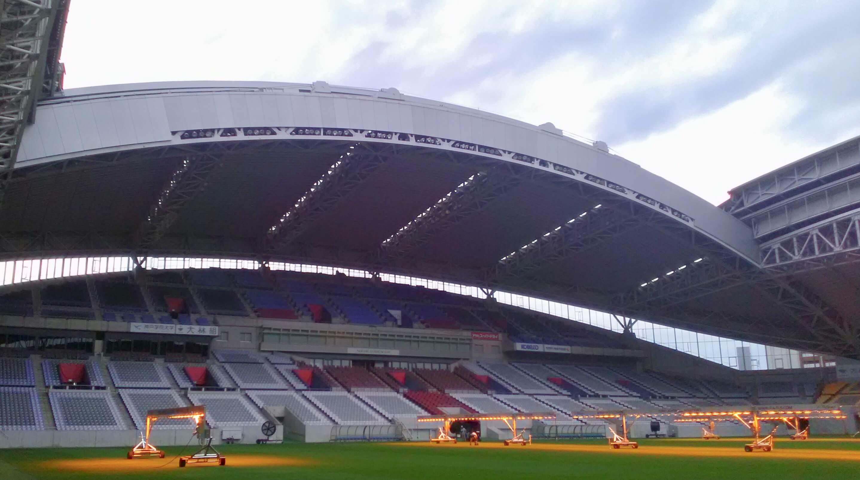 Kobe Misaki Stadium aka Kobe Wing Stadium